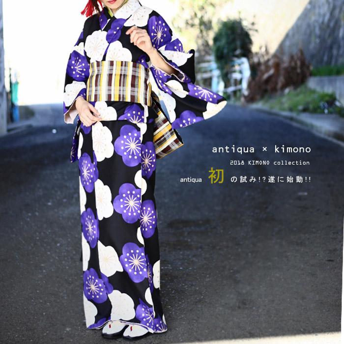 「第一弾。洗える着物!?」レトロ花柄着物・帯・付襟3点セット・再販。「G」##×メール便不可!