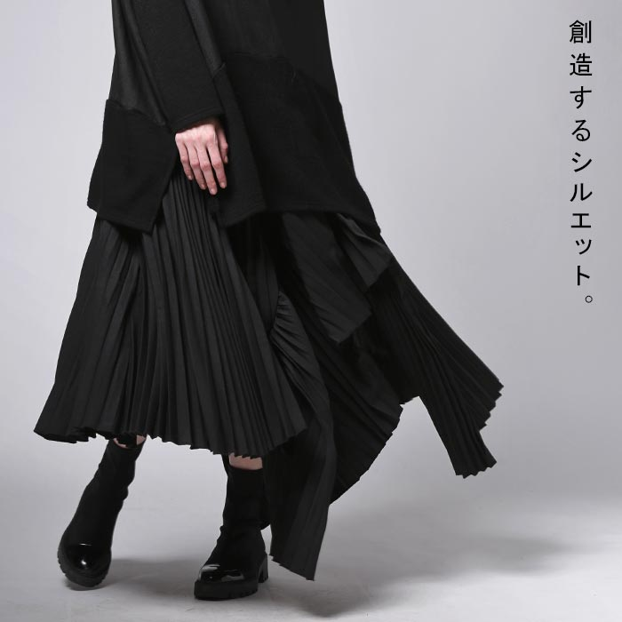プリーツスカートの概念を崩す斬新さ。デザインスカート・再販。##×メール便不可!