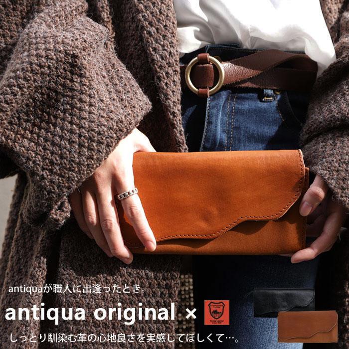 数量限定販売。ラインがこだわりの日本製。本革財布・4月4日20時~再再販。(100)メール便可