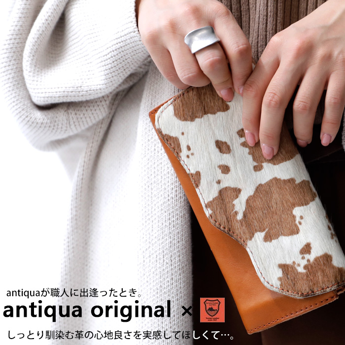 数量限定販売。大人可愛いこだわりの日本製。ハラコ本革財布・4月4日20時~再再販。メール便不可