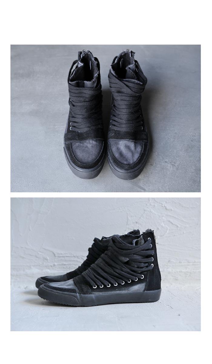 スニーカー ハイカット 色落ち シューレース 靴紐 デザイン 加工 大人 お洒落 antiqua アンティカ メンズ重なる紐が生み出す別格の存在感。