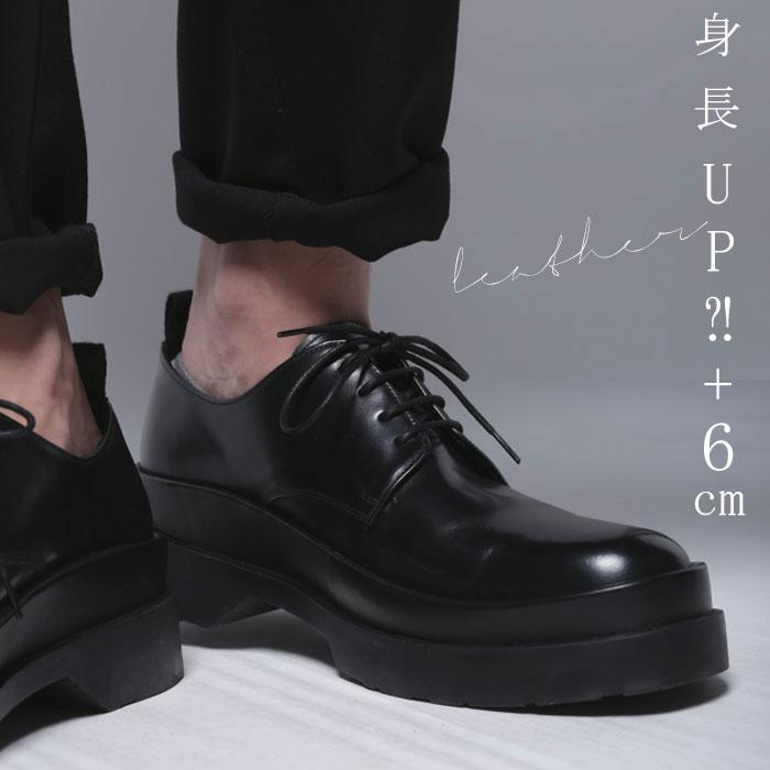 本革。上品でしなやか、オンオフ問わず履ける革靴。プレーントゥシューズ・2月27日20時~発売。##×メール便不可!