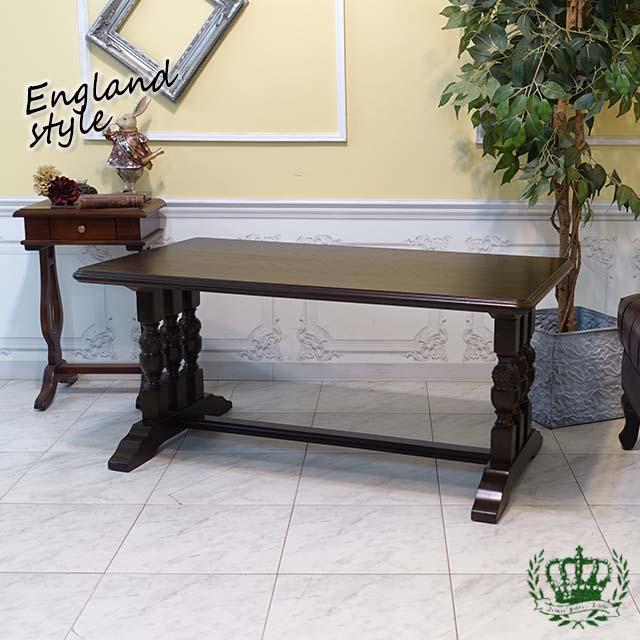 レトロ テーブル ヴィンテージ ローテーブル ビンテージ コーヒーテーブル アンティーク センターテーブル ホテル ソファテーブル カフェ レストラン ヨーロピアン モデルルーム イギリス クラシック 英国 ブラウン 茶 2026-5