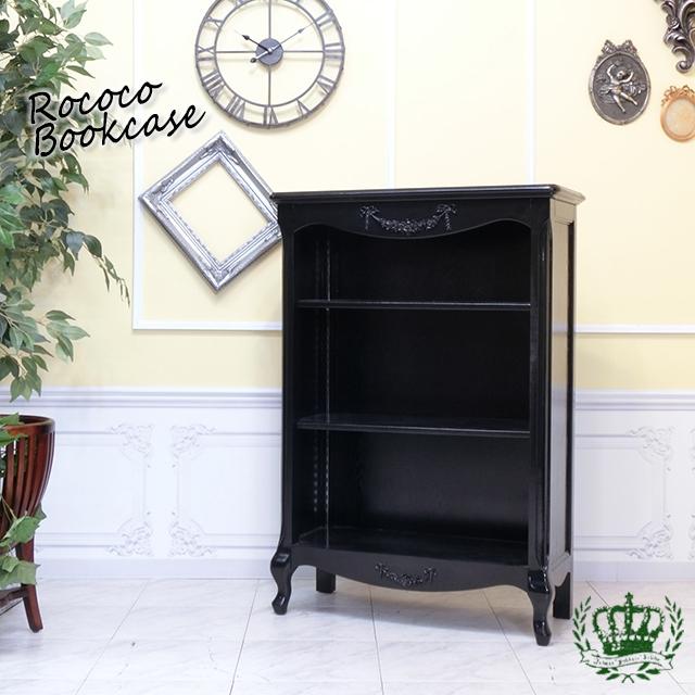 フレンチロココ オープンブックケース シェルフ ブラック 黒 5083-S-8