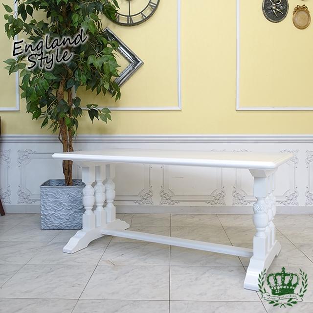 レトロ・ヴィンテージ コーヒーテーブル ホワイト 白家具 2026-18