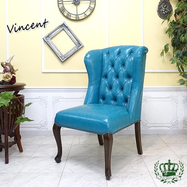 ヴィンセント ハイバックチェア ウィングバック フェイクレザー PU ターコイズブルー 水色 9013-5P49B