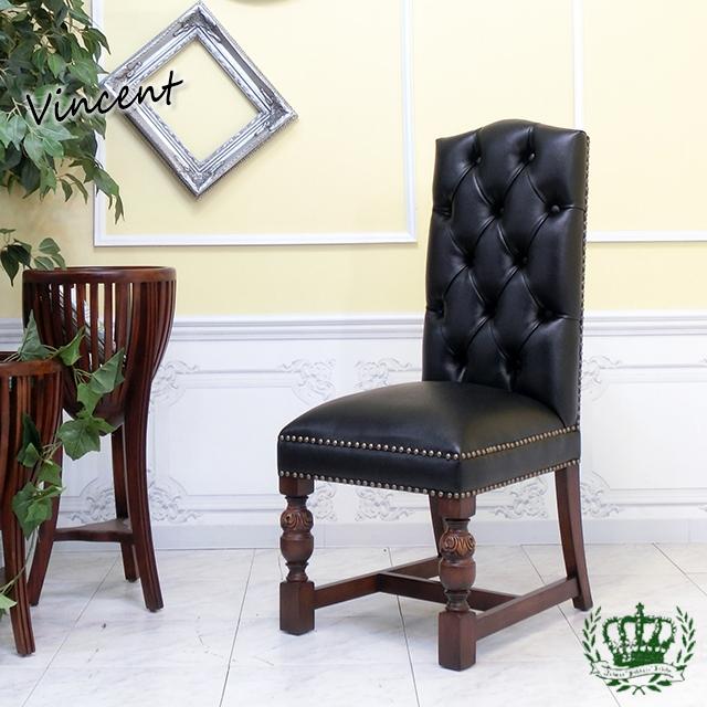 ヴィンセント ダイニングチェア 食卓椅子 ブラックフェイクレザー 黒PU 9002-H-5P32B