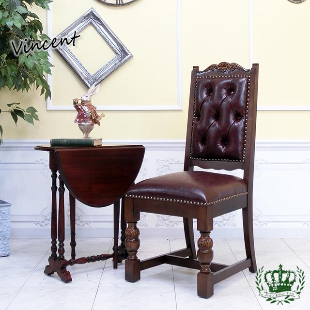 ヴィンセント ダイニングチェア 食卓椅子 ブラウンフェイクレザー 茶PU 9012-5P38B