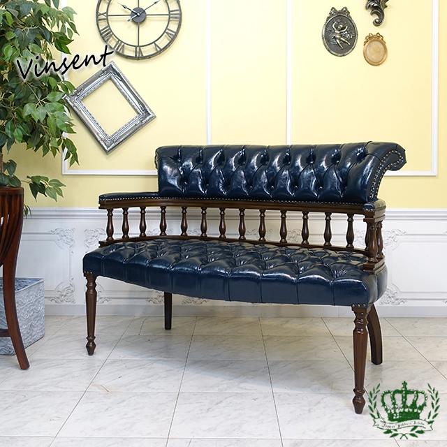 ヴィンセント 長椅子 チェスターフィールド ブルーフェイクレザー 青 ネイビーPU 9001-2-5P58B