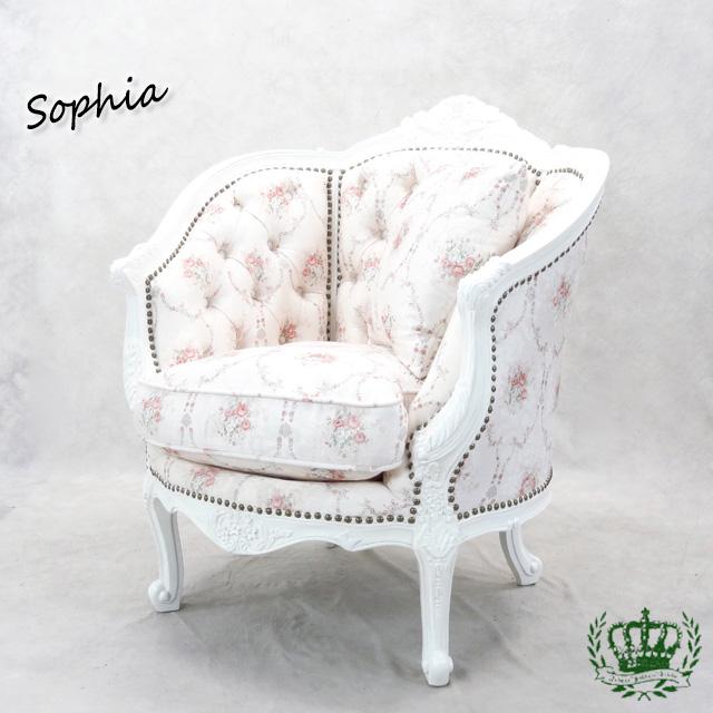 ソフィア シングルソファ アームチェア ロココ 白家具 ホワイト ピンク ダマスク 花柄 1008-1-18F116B