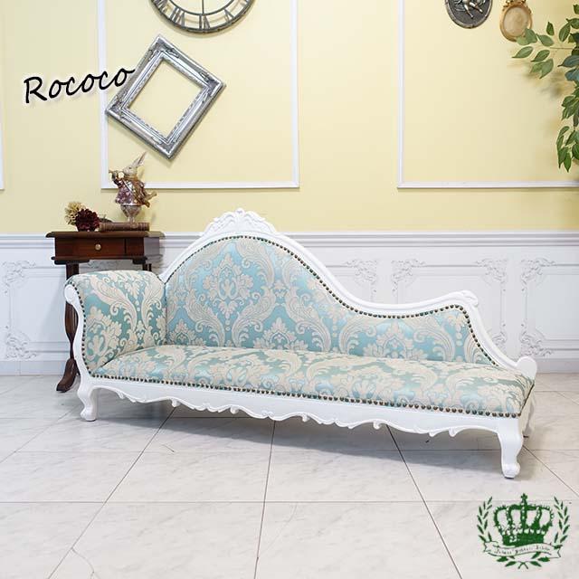 フレンチロココ チャイルドソファ 子供椅子 ブルーダマスク 青 1048-SS-18F66