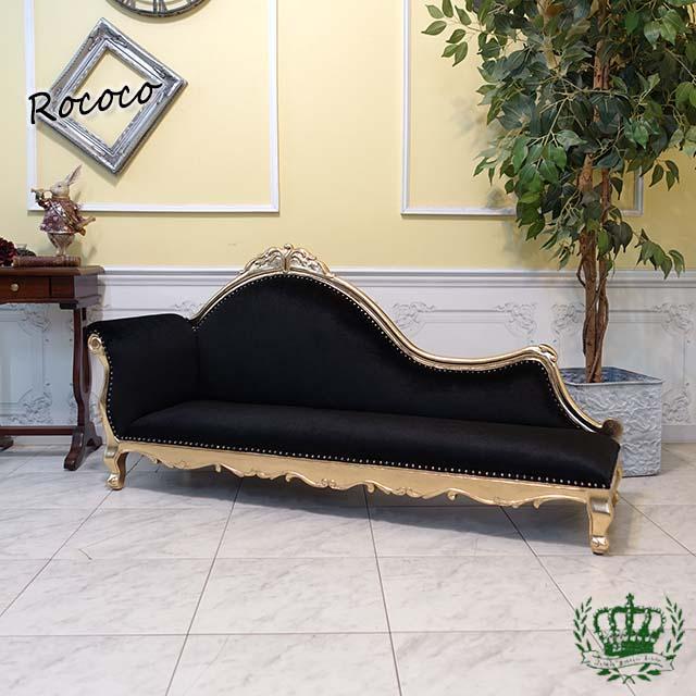 フレンチロココ チャイルドソファ 子供椅子 ブラックベルベット 黒 1048-SS-52F44