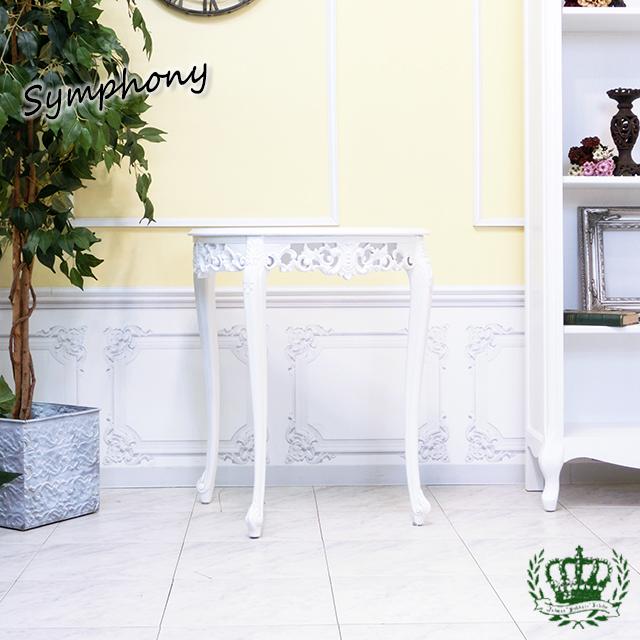 シンフォニー コンソールテーブル フレンチロココ ホワイト 白家具 4120-18