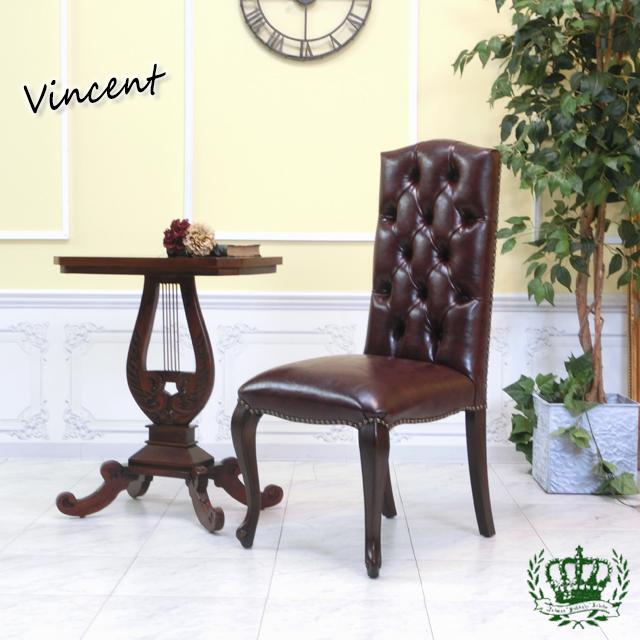ヴィンセント ハイバックシングルチェア 食卓椅子 ブラウンフェイクレザー 茶PU 9014-5P38B