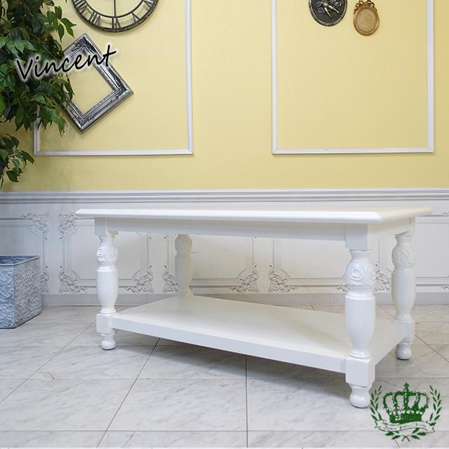 レトロ ヴィンテージ コーヒーテーブル ホワイト 白家具 2025-N-18