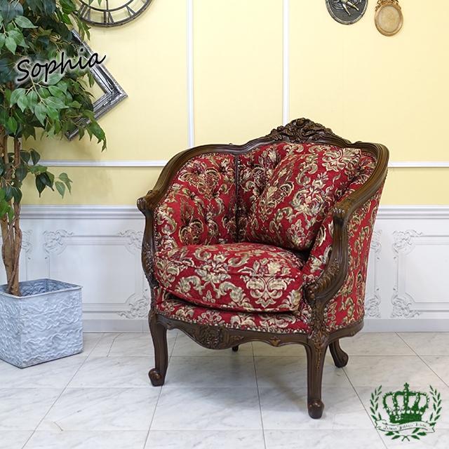 ソフィア シングルソファ アームチェア ロココ ダマスク 花柄 レッド 赤 1008-1-5F101B