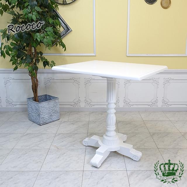 フレンチロココ サイドテーブル アンティークホワイト スクエア 4227-FN-18