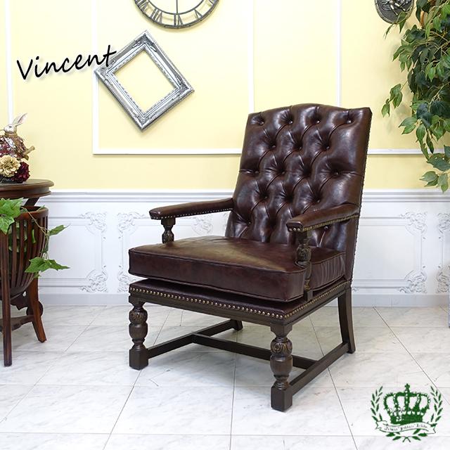 ヴィンセント アームチェア チェスターフィールド フェイクレザー PU ブラウン 茶 9016-5P38B