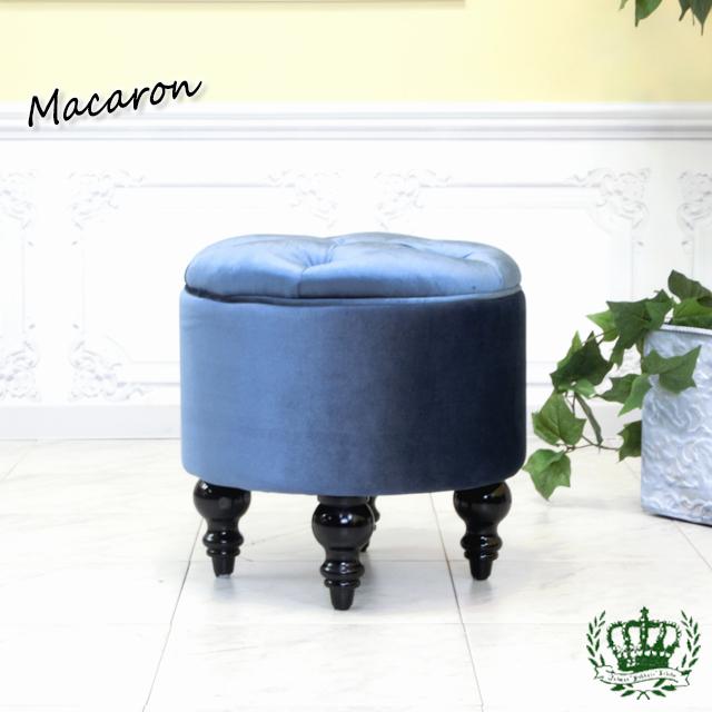 マカロン ロースツール 白家具 ブルーベルベット 青 AJ6F92K