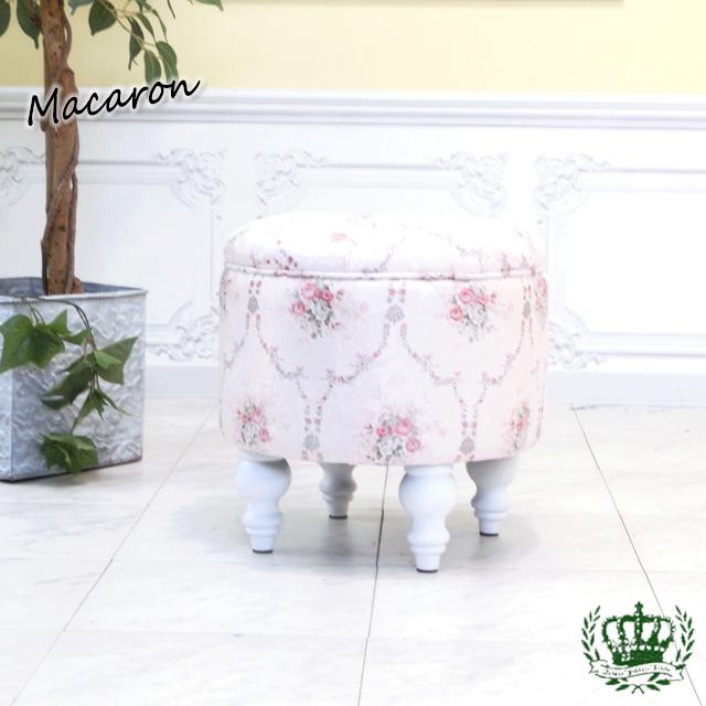 マカロン ロースツール ブロカント 白家具 ピンクホワイトダマスク 花柄 AJ6F116W