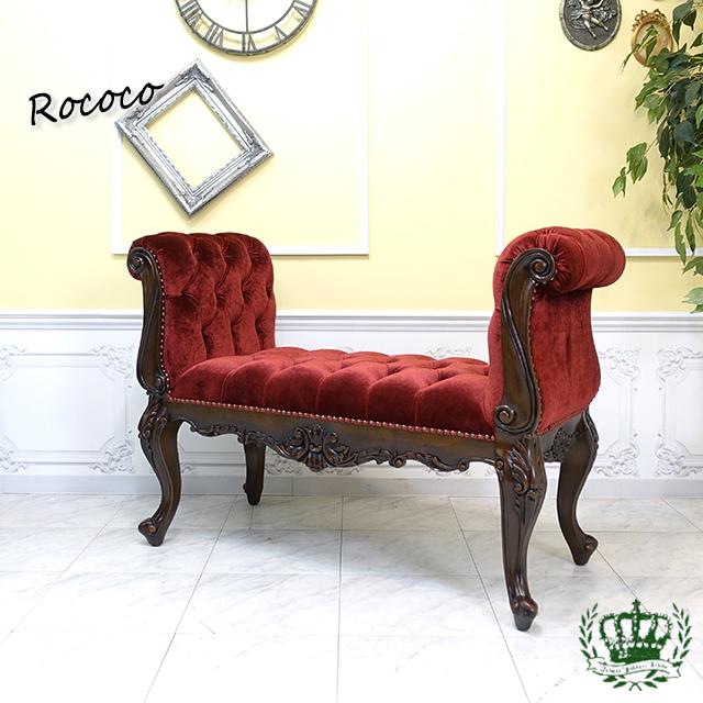 フレンチロココ ベンチスツール レッド 赤 1163-M-5F41B