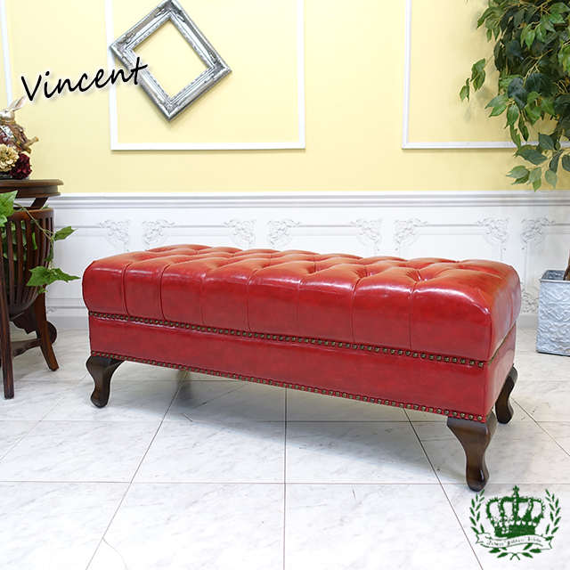 ヴィンセント ロースツール チェスターフィールド フェイクレザー PU レッド 赤 9015-L-5P63B