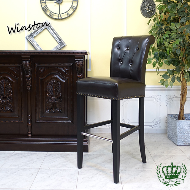 Peachy Antique Counter Chair Vintage Counter Chair Vintage Counter Stool U K Bar Chair Antique Barstool Hotel Chair Cafe Fashion Fake Leather Pu Brown Pdpeps Interior Chair Design Pdpepsorg