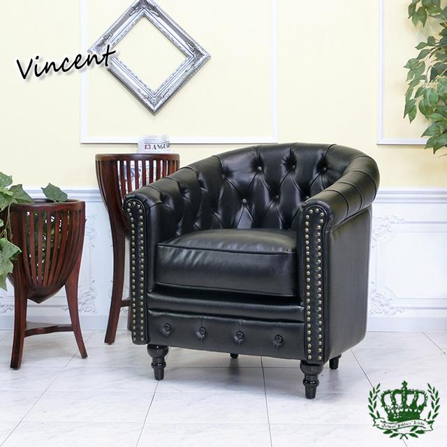 ヴィンセント 1人掛け シングルソファ チェスターフィールド 黒 ブラックフェイクレザー VL1P32K