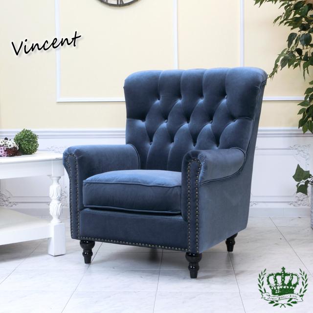 ヴィンセント シングルソファ チェスターフィールドソファ 青 ブルー VH1F92K