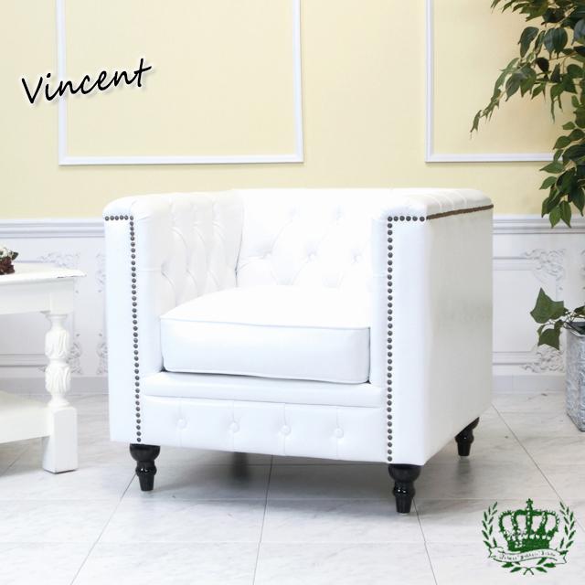 ヴィンセント シングルソファ アームチェア フェイクレザー PU ホワイト 白 VM1P65K