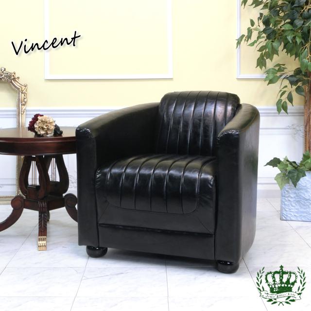 ヴィンセント ヴィンセント VR1P51K シングルソファ 黒 フェイクレザー ブラック 黒 VR1P51K, 茂木町:07cf2dee --- number-directory.top