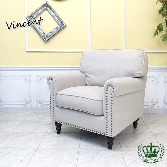 ヴィンセント シングルソファ アームチェア グレー VG1F236K