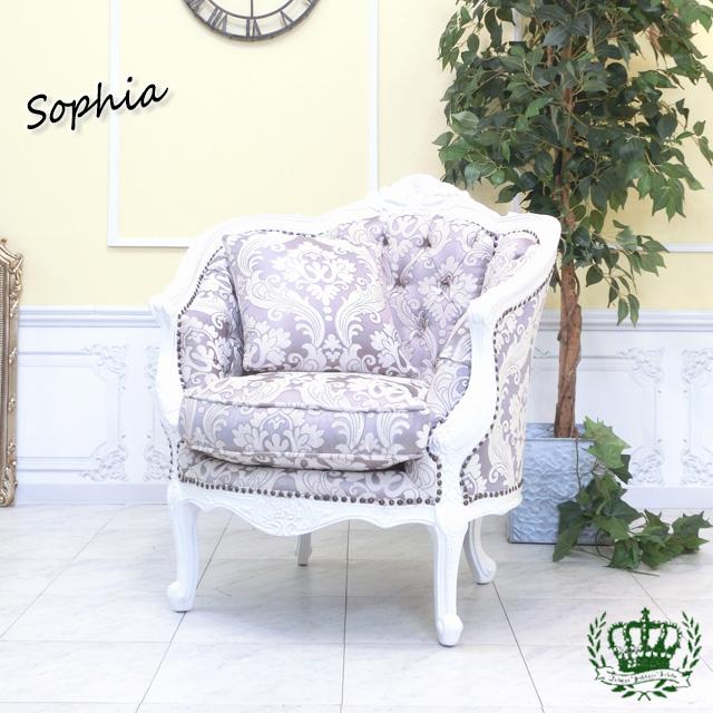 ソフィア シングルソファ アームチェア ロココ 白家具 ホワイト ダマスク 花柄 ピンク 1008-1-18F68B