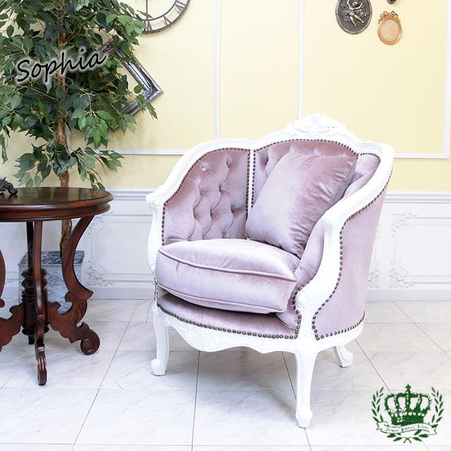 ソフィア シングルソファ アームチェア ロココ 白家具 ホワイト ピンク 1008-1-18F221B