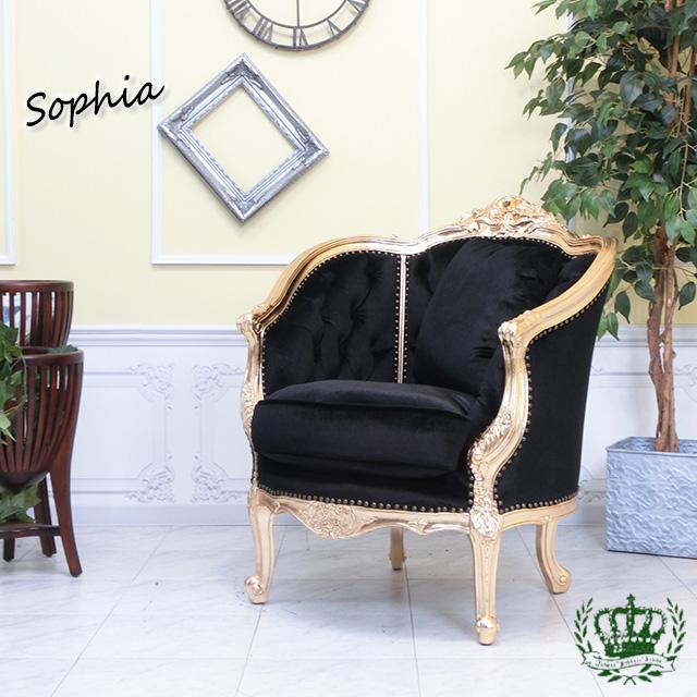 ソフィア シングルソファ アームチェア ロココ ブラック 黒 ロゼゴールド 1008-1-52F44B
