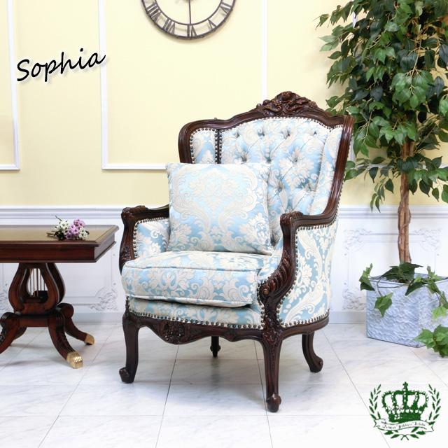 ソフィア シングルソファ ウィング ハイバック ロココ ダマスク 花柄 ブルー 青 1008-1W-5F66B