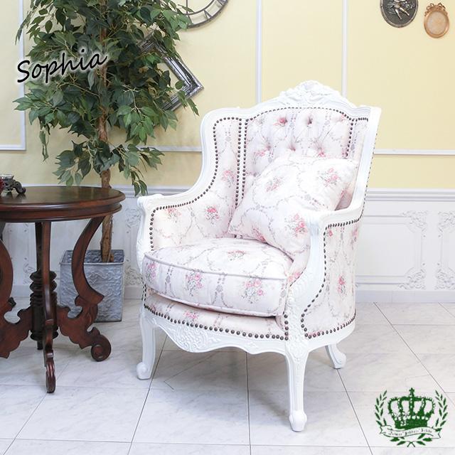 ソフィア シングルソファ ウィング ハイバック ロココ 白家具 ホワイト ピンク ダマスク 花柄 1008-1W-18F116B