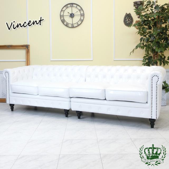 ヴィンセント 4シーター フリースタイル ホワイト フェイクレザー 白PU  vclp65k + vcrp65k VC4P65K