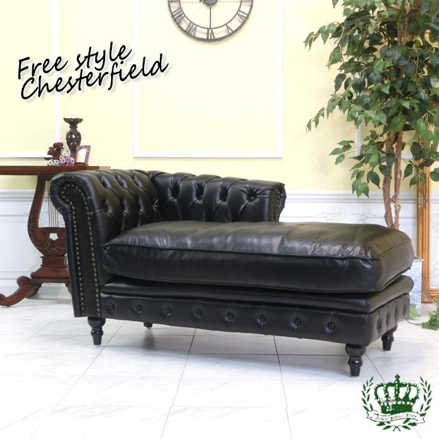 フリースタイルチェスターフィールド ダブルソファ カウチソファ フェイクレザー 黒 ブラック VCKLP32K