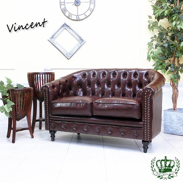 ヴィンセント 2人掛け ダブルソファ チェスターフィールド ブラウンフェイクレザー 茶 VL2P38K