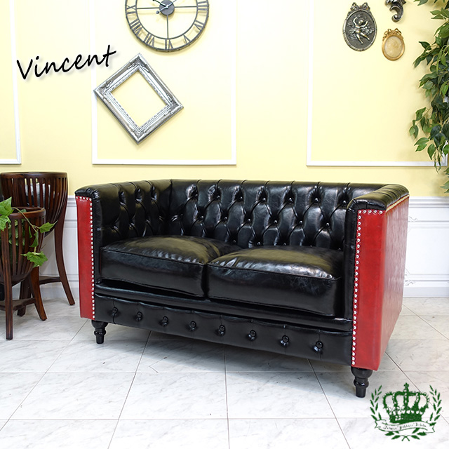 ヴィンセント ダブルソファ チェスターフィールドソファ フェイクレザー ブラック レッド VM2P51P63K