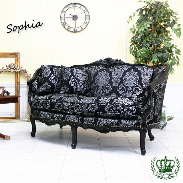 ソフィア ダブルソファ ロココ ブラック 黒 ダマスク 花柄 1008-2-8F1