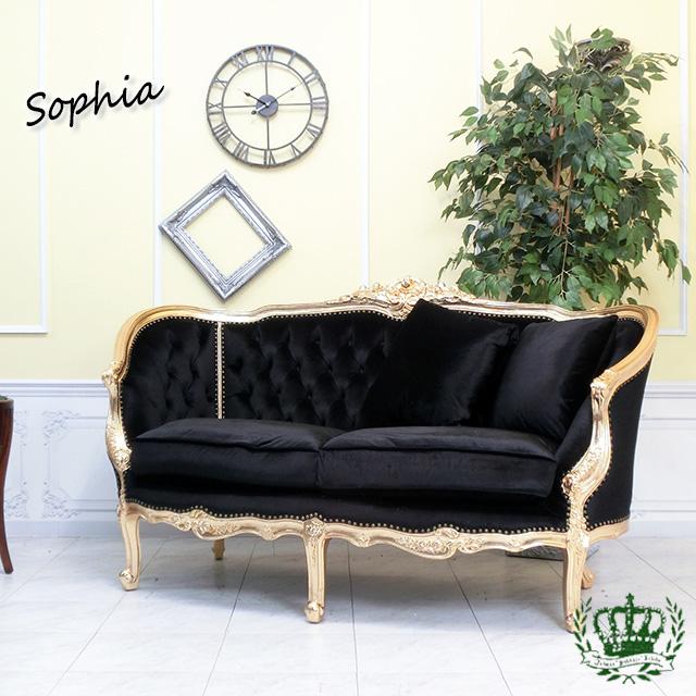 ソフィア ダブルソファ ロココ ブラック 黒 ロゼゴールド 1008-2-52F44B