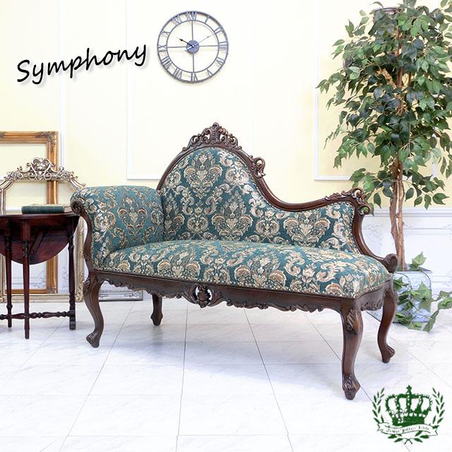 シンフォニー カウチソファ シェーズロング ダマスク 花柄 グリーン 緑 1048-5F102