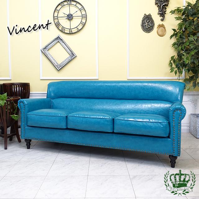 ヴィンセント トリプルソファ アームソファ PU ターコイズブルー フェイクレザー 青 VN3P49K
