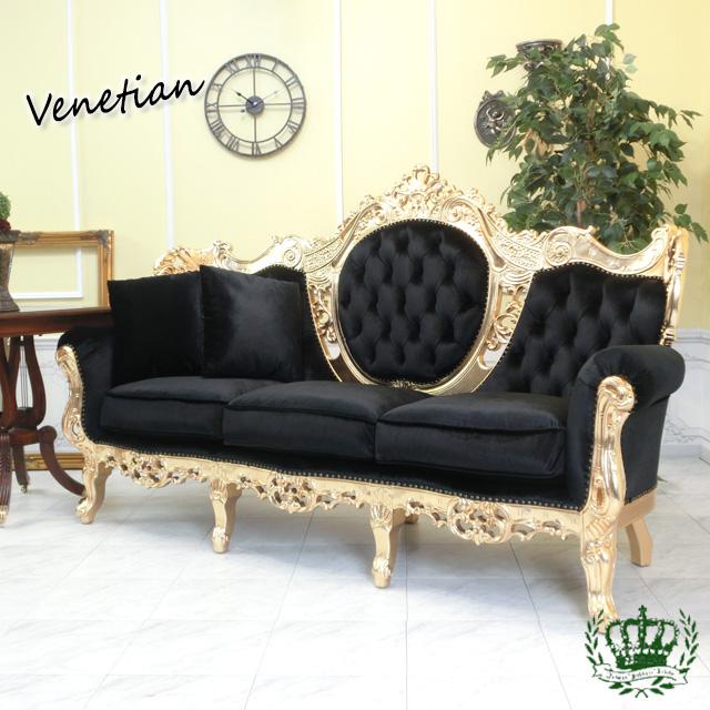 ヴェネチアン トリプルソファ エレガント ブラック 黒 ロゼゴールド 1011-3-52F44B