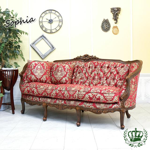 ソフィア トリプルソファ ロココ ダマスク 花柄 レッド 赤 1008-3-5F101B