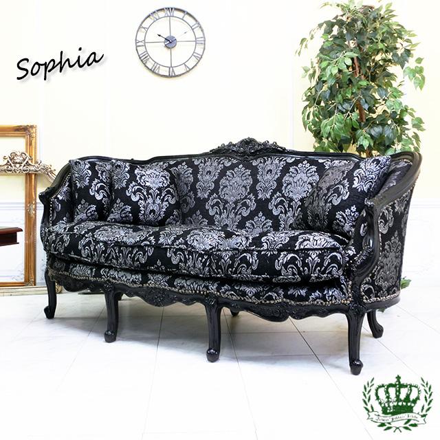 ソフィア トリプルソファ ロココ ブラック 黒 ダマスク 花柄 1008-3-8F1
