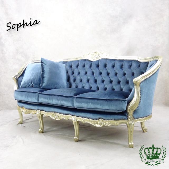 ソフィア トリプルソファ ロココ ブルー 青 シャンパン 1008-3-51F92B