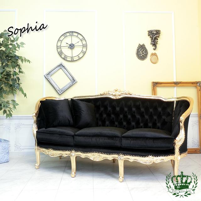 ソフィア トリプルソファ ロココ ブラック 黒 ロゼゴールド 1008-3-52F44B